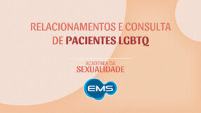 Academia da Sexualidade – Parte 04